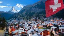 تورم سوییس برای نهمین ماه منفی ماند!