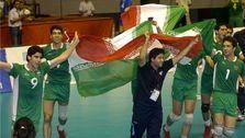 نخستین قهرمانی والیبال ایران در تاریخ رقم خورد