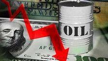 در پی معافیت تحریمی به خریداران نفتی ایران/ چهارمین کاهش هفتگی قیمت نفت رقم خورد