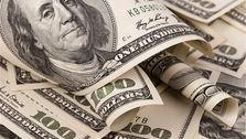 کاهش 5.6 درصدی حجم بدهیهای خارجی ایران