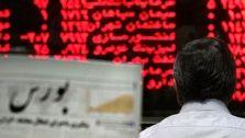 کاهش 5 هزار و 85 واحد شاخص بورس تهران