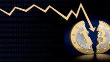 قیمت طلا در اوج چهارماه، بیت کوین در قعر سه ماه