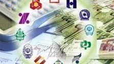 ترامپ چه خوابی برای نظام بانکی ایران دیده است؟