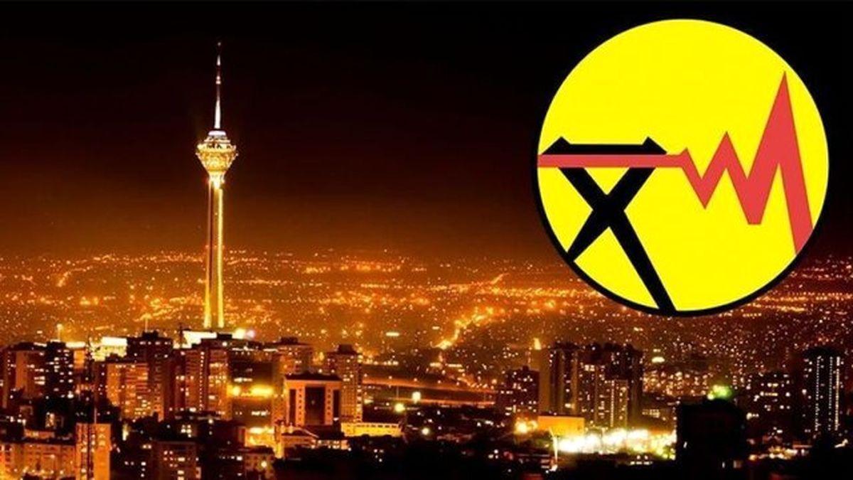 جداول خاموشی در تهران منتشر شد