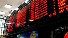 کارمزد معاملات بورس ۲۰ درصد کاهش یافت