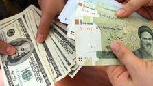 نزول دلار به کانال ۱۲ هزار تومان/ تداوم افت قیمت طلا و ارز