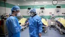 شمار قربانیان کرونا در کشور از ۲۰هزار تن گذشت/ ۳۸۶۸ تن در وضعیت شدید بیماری