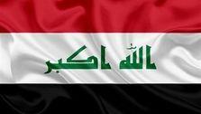 سقوط قیمت نفت دولت عراق را به درد سر انداخت