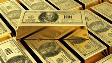 ذخایر طلا و ارز روسیه ۳ میلیارد دلار طی یک هفته افزایش یافت