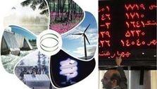 بورس انرژی میزبان عرضه بیش از ۸۴ هزار تن انواع فرآورده نفتی است