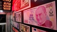 لیر ترکیه تقویت شد