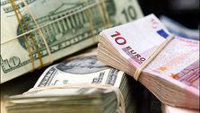 نرخ ارز در بازار سوم افت کرد