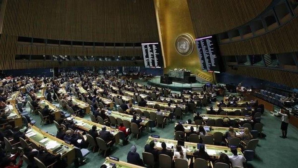 مجمع عمومی سازمان ملل قطعنامه توزیع عادلانه واکسن کرونا را تصویب کرد