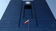 تأکید بانک مرکزی بر اجرای تدریجی قانون جدید چک/ اجرای رسمی یک ماه عقب افتاد؟