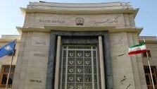 ادغام شدن ۵ بانک و موسسه در بانک سپه