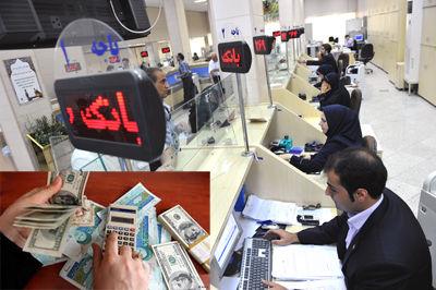 مهلت 4 ماه به بدهکاران بانکی برای درخواست بخشودگی
