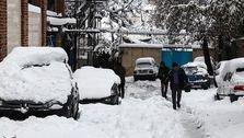 هواشناسی ایران ۹۸/۱۰/۱۲  تهران اواخر شنبه برفی میشود
