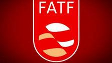 هشدار FATF به ایران/ دو کنوانسیون تا بهمن تصویب نشود، شرایط به پیش از خرداد ٩٥ بازخواهد گشت