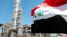 عراق ۲ میلیارد دلار نفت به چین پیش فروش میکند