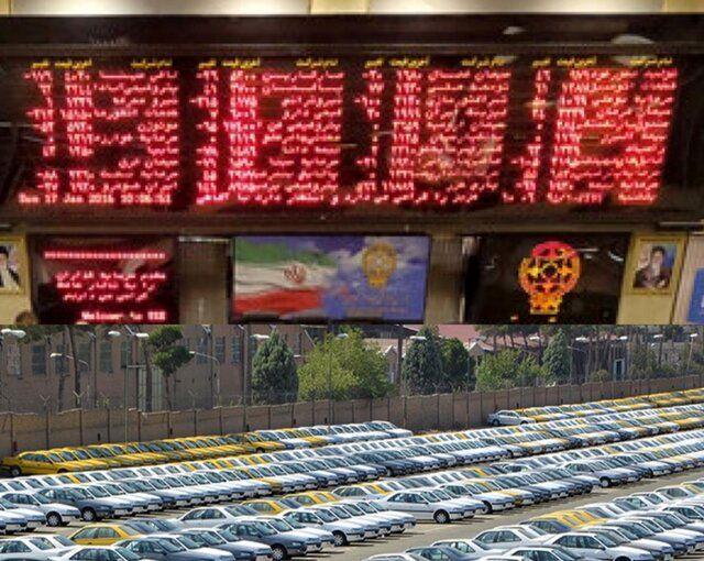 شرایط خرید خودرو در بورس