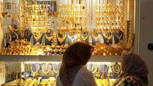 خریداران طلا و سکه مراقب باشند