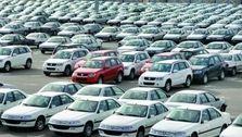 قیمت خودرو کاهش می یابد؟