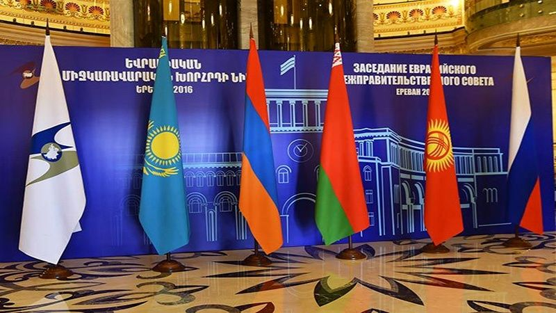 ایران عضو جدید منطقه آزاد اوراسیا