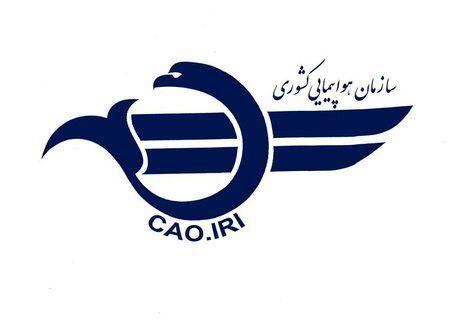 مسافران ایرانی نگران بازگشتشان نباشند
