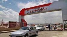 طعنه کیهان به رئیسجمهور: قطع دست واسطهها از بازار خودرو هم با ما!