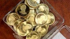 آغاز تحویل سکه های پیش فروش شده در بانک ملی