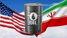 علاقمندی جدید چین و هند به خرید نفت ایران